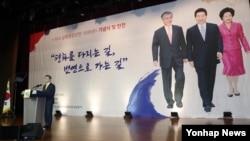 문재인 한국 대통령이 26일 서울 63 컨벤션센터에서 열린 '10·4 남북 정상선언' 10주년 기념식에서 축사를 하고 있다.