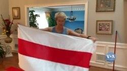 Підтримка білоруської діаспори у США. Відео