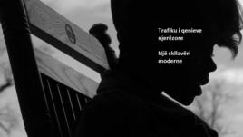 Trafiku njerëzor, Shqipëria pa ndryshim