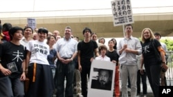 香港艺术文化界声援艾未未