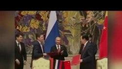 Xitoy-Rossiya: 400 milliard dollarlik shartnoma