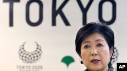 VOA Asia - Tokyo elections may redefine Japanese politics