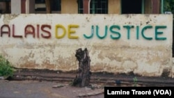 Le palais de justice de Ouagadougou, le 16 juin 2020 (VOA/Lamine Traoré)