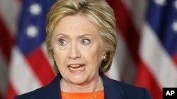 Hillary Clinton, 'yar takarar shugaban kasar Amurka a karkashin jam'iyyar Democrat