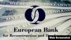Avropa Yenidənqurma və İnkişaf Bankı