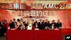 万达集团收购美国连锁影院AMC公司签约仪式(2012年5月21日)