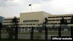 اسلام آباد میں پارلیمان کی عمارت