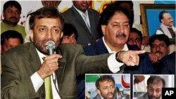 متحدہ قومی موومنٹ کی پنجاب میں تنظیم سازی