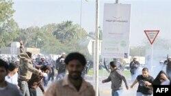 Protesti u Bahreinu, 15. februar 2011.