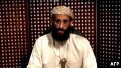 Giáo sĩ Awlaki là công dân Mỹ hiếm thấy đã bị chính phủ Mỹ ra lệnh giết mà không chờ xét xử