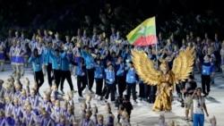 အင္ဒိုနီး႐ွား Asian Games - အားကစား ၉ မ်ိဳး ျမန္မာ ယွဥ္ၿပိဳင္မည္