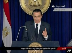 FILE - Then-Egyptian President Hosni Mubarak begins to make a televised statement in this image taken from TV, Feb. 10, 2011.