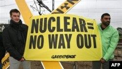 Greenpeace против транспортировки по Европе ядерных отходов