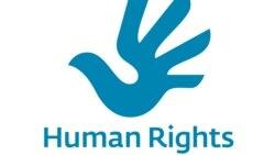 """Mali: dunia bun adama den ya djo chariayaw la fassa """"Human Rights"""" a gaffe mi be charia soso ko fo Mali djamana kono."""