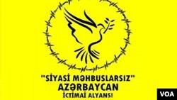 Siyasi Məhbuslarsız Azərbaycan İctimai Alyansı