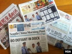 香港媒体星期五对薄熙来案件作头版报道。(美国之音 谭嘉琪拍摄)