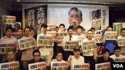 香港獨立本土派沙田區議員陳國強宣佈,有意角逐立法會選舉超級區議會議席,獲多個傘後及本土組織支持。(美國之音 湯惠芸拍攝)