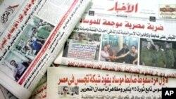 مصر نےجاسوسی کے الزام میں قید اسرائیلی نژاد امریکی کو رہا کر دیا