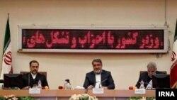 نشست ۶۲ تشکل سیاسی به دعوت وزیر کشور، شنبه ۱۴ دی ۱۳۹۲، تهران