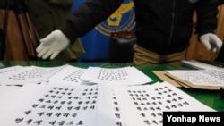 19일 서울 용산구 국방부 청사 주변에서 김관진 국방부 장관을 비방하는 내용의 유인물 수백 장이 발견됐다. 사진은 이날 오후 서울 용산경찰서에서 보안과 직원이 유인물을 공개하는 모습.