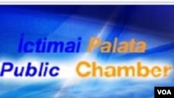 Public Chamber