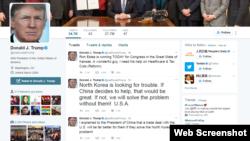 Tư liệu: Trang Twitter của TT Mỹ Donald Trump