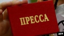 Свобода слова в России глазами западных журналистов