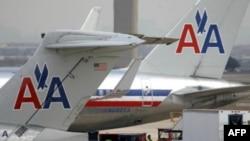 American Airlines sẽ cắt giảm 13.000 việc làm