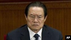 前中共中央政治局常委周永康 (资料图片)