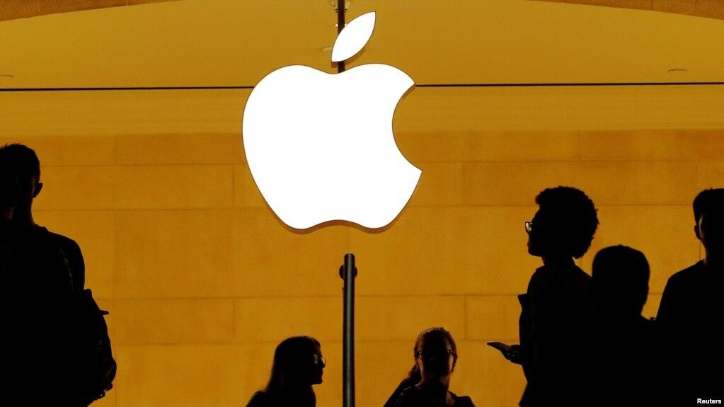 FBI vừa cáo buộc và bắt giữ một công dân Trung Quốc làm việc cho Apple tội đánh cắp bí mật thương mại.