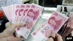 Trung Quốc tăng lãi suất để kiềm chế lạm phát