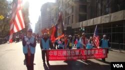 中華民國退伍軍人協會美東分會遊行隊伍
