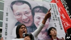 Anniversary of Liu Xiaobo's Detention