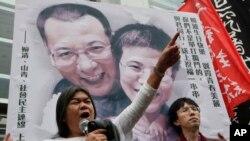 Hong Kong Liu Xiaobo