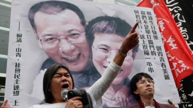 Người ủng hộ khôi nguyên giải Nobel hòa bình Lưu Hiểu Ba biểu tình bên ngoài các văn phòng liên lạc của Trung Quốc tại Hồng Kông.