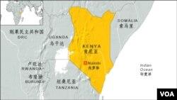 肯尼亚地理位置图