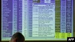Giá trái phiếu sụt giảm thêm vì khủng hoảng ở Hungary, 5/1/2012