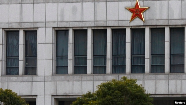 Part of the building of 'Unit 61398', a secretive Chinese military unit, is seen in the outskirts of Shanghai, February 19, 2013.