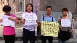薄熙来支持者开审前到法院抗议