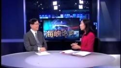"""海峡论谈: 马英九过境美国,面子、里子难兼顾? 出访中南美洲 北京外交""""放风""""?"""