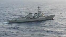 Напряженность в Южно-Китайском море