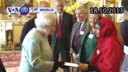 Nữ hoàng Anh tiếp chuyện thiếu nữ Pakistan Malala Yousafzai (VOA60)