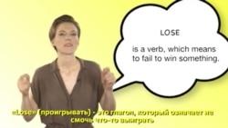 Грамматика на каждый день - слова, которые часто путают