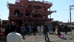 2014-10-08 美國之音視頻新聞: 阿富汗南部自殺炸彈炸死5人