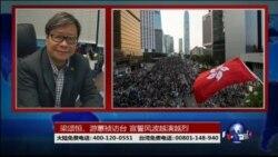 """海峡论谈:港""""辱华""""议员访台 台港港独串连?"""