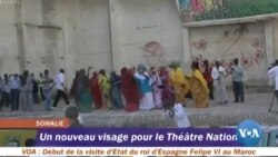 Somalie : un nouveau visage pour le théâtre national