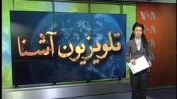 تعلیق مذاکرات روی معاهده امنیتی میان کابل و واشنگتن از جانب حکومت افغانستان