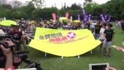 港人游行拒绝假普选方案
