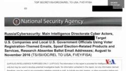 2017-06-06 美國之音視頻新聞: 洩密檔案稱俄羅斯試圖入侵美國選民系統(粵語)