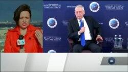 Включення із Пентагона: Що означатиме відставка Меттіса для України? Відео
